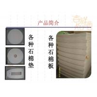 石棉纸板.石棉板.石棉垫.石棉绒.硅酸铝纤维毡.板等各种保温