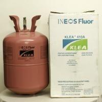 上海R410混合制冷剂,氟利昂,氟,冷媒,雪种,暖通,制冷,