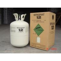 上海R12二氟二氯甲烷制冷剂,氟利昂,冷媒,雪种,暖通,冷冻