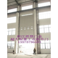 供应大型配重工业提升门/直升门(厂房物流仓库变电站专用)