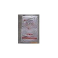 钛白粉R215/钛白粉R-237/钛白粉-258