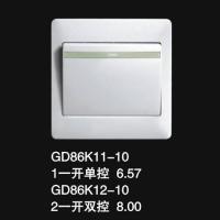 GD86K11-10 1-开单控开关 6.57 GD86K1