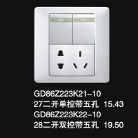 GD86Z223K21-10 27二开单控带五孔 15.43 GD86Z223K