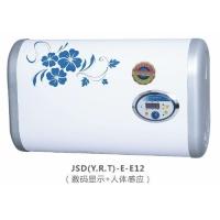 成都樱花热水器-数码显示+人体感应JSD(Y.R.T)-E-