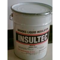 Insultec(澳瑞格)隔热保温、防腐保护、防水阻燃多功能