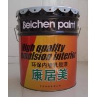 北辰涂料——康居美内墙乳胶漆