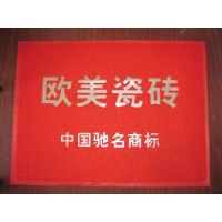 塑料喷丝logo地垫,压印广告促销礼品脚垫