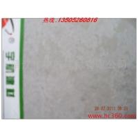 纤维水泥板,印花板,穿孔吸音板系列