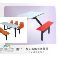 長沙玻璃鋼化桌快餐桌,沐陽廠家供應