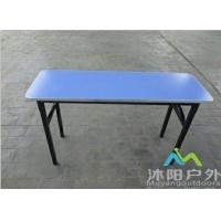 长沙会议折叠桌