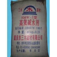 SMW-1 高效減水劑