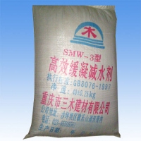 重庆高效缓凝剂/重庆三木建材