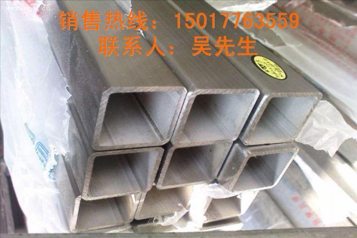 304不锈钢方管100 100 2.5