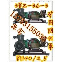 重庆3BZ36/3型液泵