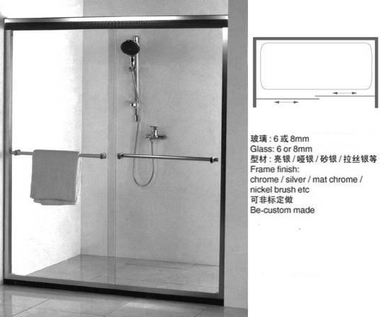 隔断,永兴铝材淋浴门隔断批发产品相册 佛山市禅城区宇龙卫浴高清图片