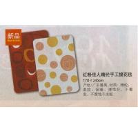 武汉百安居—红粉佳人腈纶手工提花毯