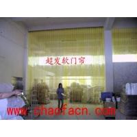 广州超发透明门帘 塑料软门帘 pvc胶帘