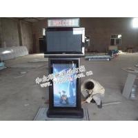 滚动灯箱塑料配件13601188050