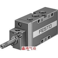 批发FESTO电磁阀MFH-5-1/8-B MFH-5-1/