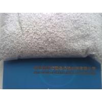 玻化微珠 厂家直销 品质可靠