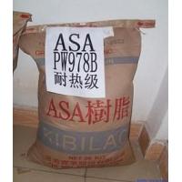 供应ASA:WF3300、WG1200、WG1700、