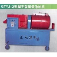 大连钢管涂油机 GTYJ-2型脚手架钢管涂油机