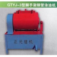 大连钢管刷油机|GTYJ-3型脚手架钢管刷油机