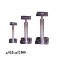 成都金思静电地板-加强型支架系列