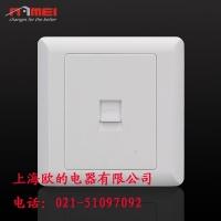 歐式開關一位電話插座NK50-039-上海歐的電器有限公司