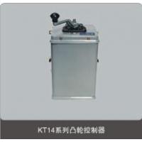 KT14凸轮控制器