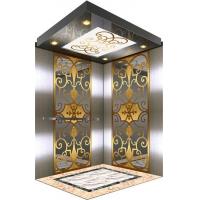 名牌电梯的销售、安装、维修及保养!