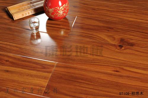 康杉强化木地板-镜面模压地板-相思木
