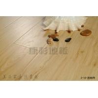 康杉实木复合地板-真木纹地板-红橡木02