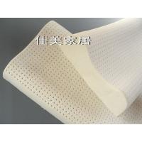 TALALAY工艺乳胶枕头(功能枕)