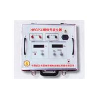 HRGP工频信号发生器