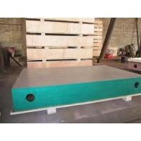 铸铁研磨平板铸铁研磨平台定做加工