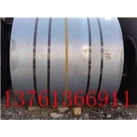 上海廠家供應20#45#熱軋優碳卷 鞍鋼熱軋卷板 優質熱軋鋼