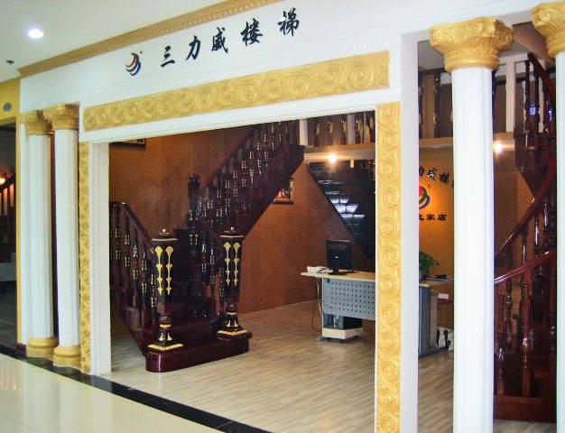 北京三力实木楼梯西安专卖店诚邀您的加盟