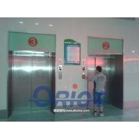 供应奥的斯医用电梯安徽电梯奥里奥克
