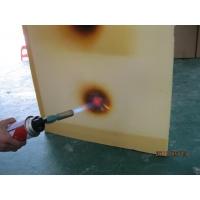 复合酚醛保温板