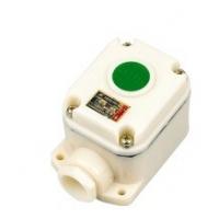 防爆控制按钮|防爆空调| 防爆冰箱 防爆加热器 防爆风机 防