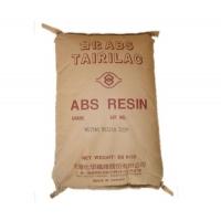供应聚乙烯PE ABS PVC