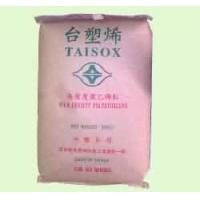 供应聚丙烯注塑级PP塑料