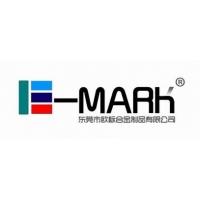 东莞市欧标合金制品有限公司
