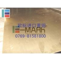 高强度H65黄铜板 环保h65黄铜板 H65黄铜板