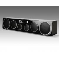 条形音箱 SOUND BAR 方案