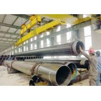 安徽芜湖天然气管线螺旋焊接钢管