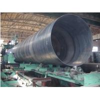 1220*10*12大口徑螺旋鋼管||大口径螺旋管生产供应商