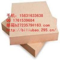 酚醛热固性保温板-