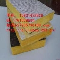铝箔热固性酚醛保温板